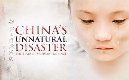 Journalism Reflection 5: China's Unnatural Disaster: The Tears of Sichuan Province